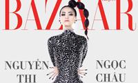 5-dieu-dang-tiec-cua-chung-ket-vietnams-next-top-model-2016-6