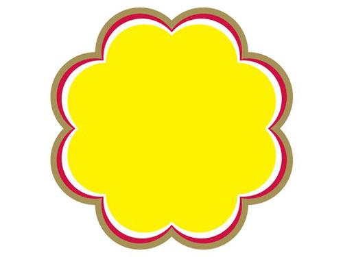 doan-ten-cong-ty-noi-tieng-qua-logo-7