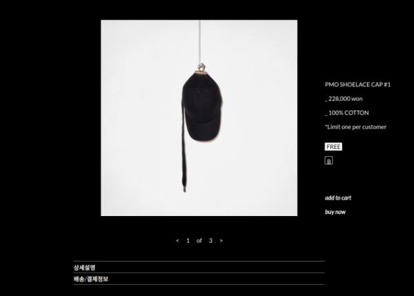 Mũ lưỡi trai giá 4,5 triệu đồng của G-Dragon.