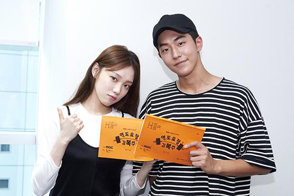 lee-jong-suk-se-xuat-hien-trong-phim-moi-cua-lee-sung-kyung-1