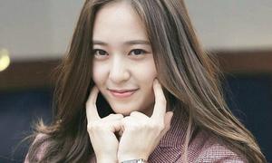 Krystal tham gia phim hot của Lee Min Ho - Jun Ji Hyun