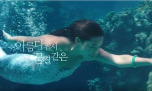 Jun Ji Hyun khoe dáng gợi cảm khi vào vai nàng tiên cá