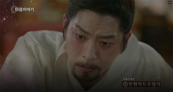 moon-lovers-vo-chong-baek-hyun-chet-tham-anh-tu-tu-bo-hae-soo-5