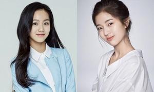 Vẻ đẹp trong veo của 2 thực tập sinh 'át chủ bài' nhà SM, JYP