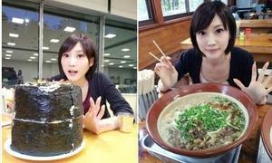 'Thánh ăn' Kinoshiata Yuka giữ dáng như thế nào