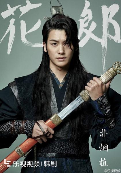 poster-toan-trai-dep-cua-hwarang-drama-than-tuong-co-trang-2