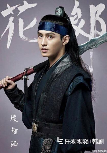 poster-toan-trai-dep-cua-hwarang-drama-than-tuong-co-trang-3