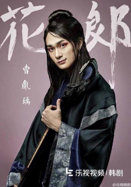 poster-toan-trai-dep-cua-hwarang-drama-than-tuong-co-trang-4