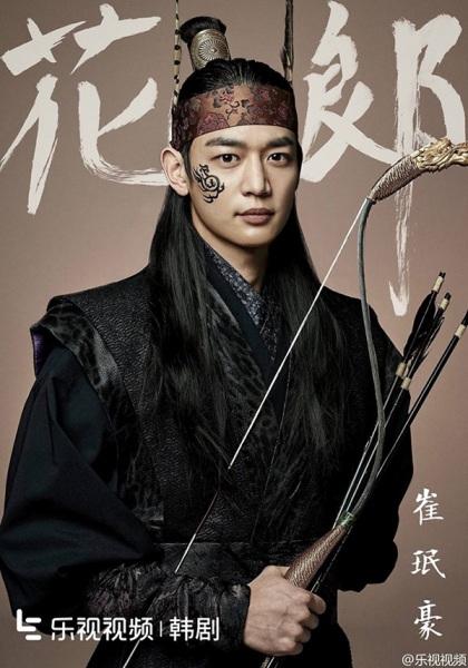 poster-toan-trai-dep-cua-hwarang-drama-than-tuong-co-trang-5