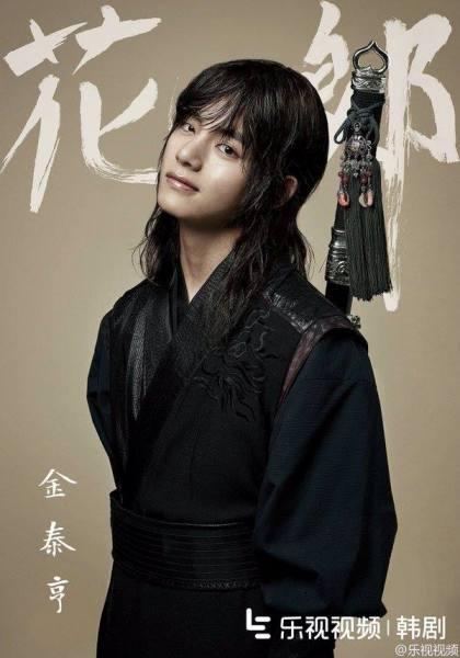 poster-toan-trai-dep-cua-hwarang-drama-than-tuong-co-trang-6