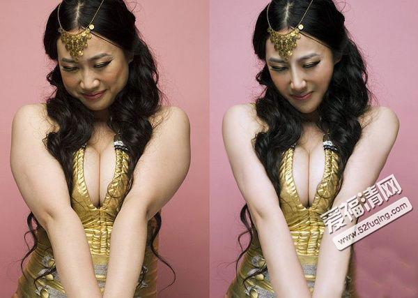 cuoi-te-ghe-1-11-suc-manh-khong-the-cuong-lai-cua-photoshop-7