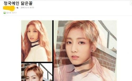 netizen-tung-bang-chung-jung-kook-bts-hen-ho-idol-dep-la-kpop-1