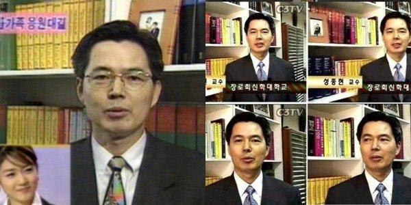 11-sao-nam-han-co-bo-dep-trai-ngoi-ngoi-4