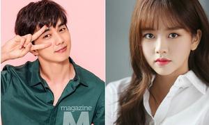 Cặp đôi phim Hàn mới đẹp không kém sao 'Mây họa ánh trăng'