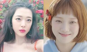 Sao Hàn 18/11: Sulli khoe nhan sắc nữ thần, Lee Sung Kyung mặt ngố cute