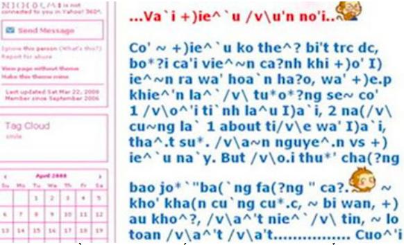 xoa-sub-ao-chua-la-gi-con-dau-hon-neu-facebook-lam-nhung-dieu-sau-2