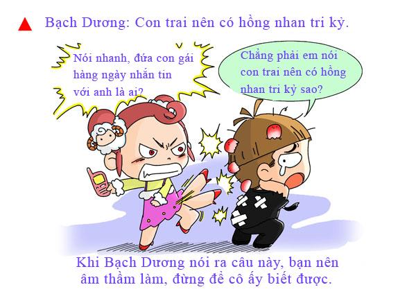 bach-duong