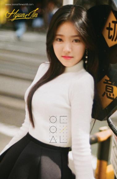 idol-nu-tan-binh-gay-sot-vi-trong-giong-na-eun-lan-tzuyu-7