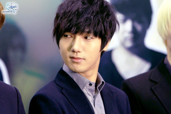 yesung-super-junior-sap-den-viet-nam
