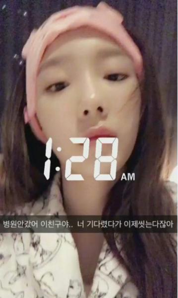 Ảnh chụp màn hình đoạn clip cùng lời nhắn của Tae Yeon đến Wiz Khalifa.]