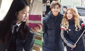 Sao Hàn 6/12: Dara và em trai 'đẹp hết phần thiên hạ', Da Hyun da trắng mịn