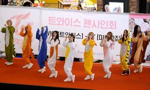 Twice mặc pyjama hình thú nhảy 'TT' siêu cute