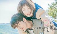 tien-nu-cu-ta-da-den-luc-fan-om-tim-vi-bok-joo-joon-hyung-qua-tinh-11