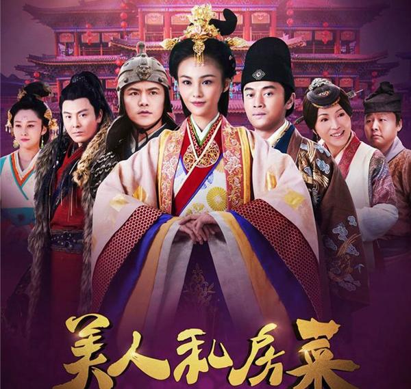rating-thap-chua-tung-co-phim-cua-trinh-sang-nguy-co-ngung-chieu