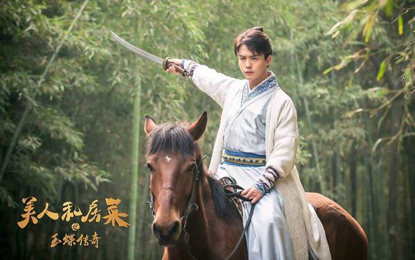 rating-thap-chua-tung-co-phim-cua-trinh-sang-nguy-co-ngung-chieu-3