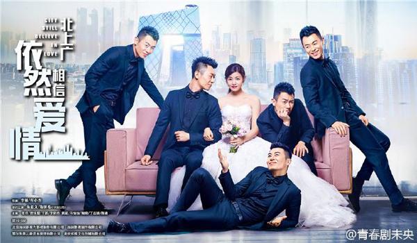 rating-thap-chua-tung-co-phim-cua-trinh-sang-nguy-co-ngung-chieu-6