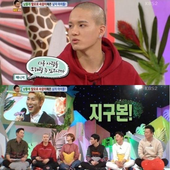 4-idol-kpop-tiet-lo-nhuoc-diem-co-the-giau-kin-3