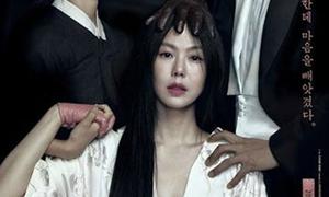 5 bộ phim ấn tượng nhất màn ảnh Hàn 2016