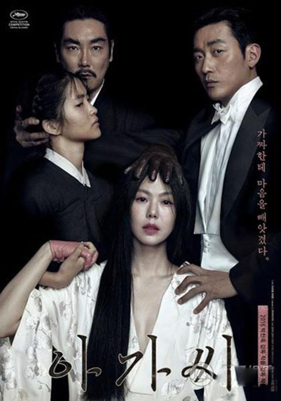 4 diễn viên chính trong phim đều diễn chắc tay, tạo nên thành công cho tác phẩm.