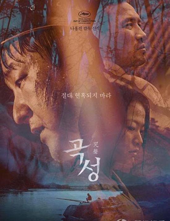 oster nhiều sức gợi của The Wailing với sự góp mặt của 3 diễn viên chính Kwak Do Won, Hwang Jung Min, Cheon Woo Hee.