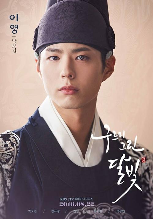 nam-chinh-phim-han-dong-dieu-voi-cung-hoang-dao-4
