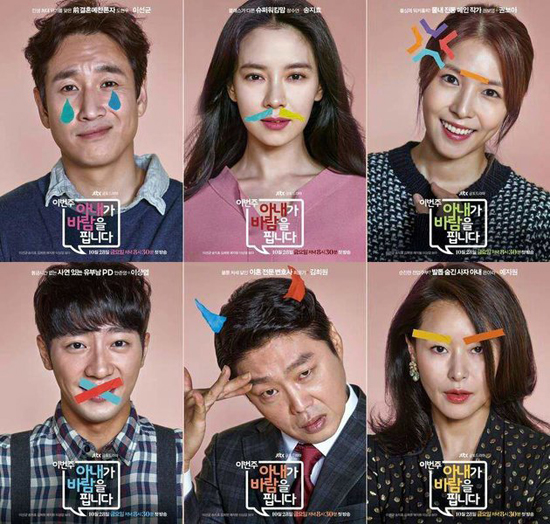 7-drama-han-rating-thap-nhung-khong-xem-hoi-phi-1