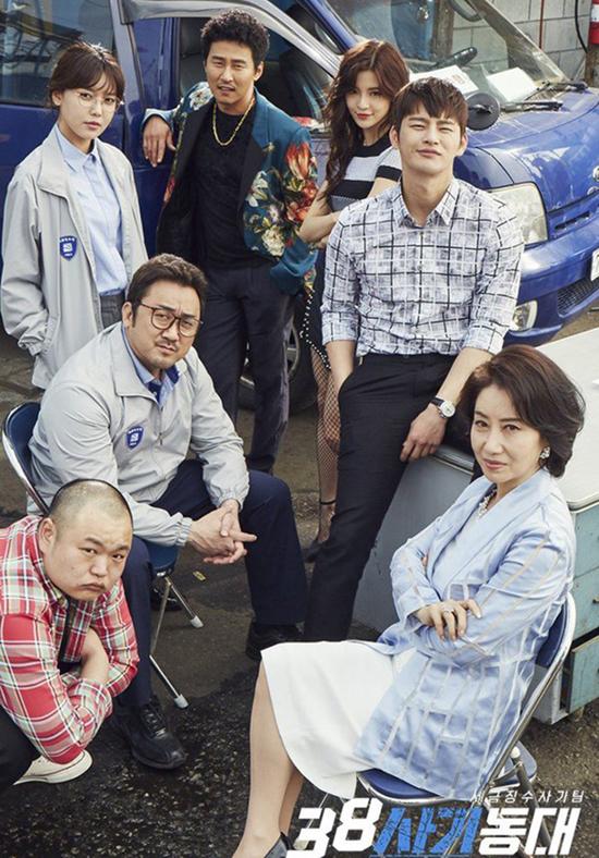 7-drama-han-rating-thap-nhung-khong-xem-hoi-phi-2