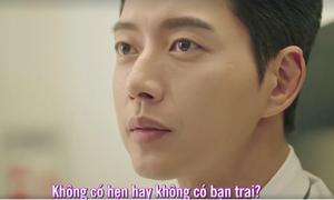 7 nụ hôn đầu: Park Hae Jin bị nghi là kẻ biến thái