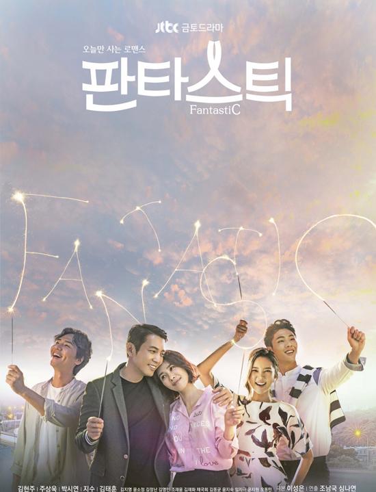 7-drama-han-rating-thap-nhung-khong-xem-hoi-phi-3