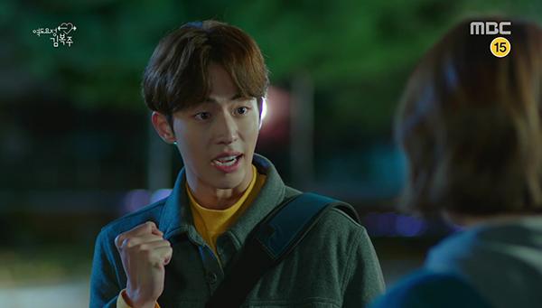 tien-nu-cu-ta-bi-kip-tan-tinh-dam-bao-danh-dau-thang-do-cua-joon-hyung-4