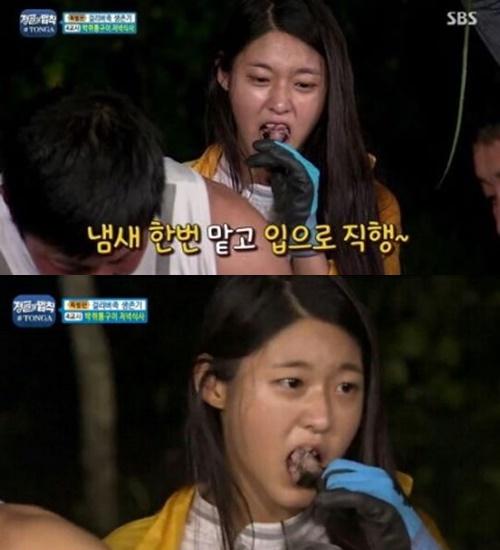 seol-hyun-co-nang-co-the-an-nhieu-mon-kinh-di-nhat-kpop-6