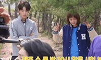 tien-nu-cu-ta-bi-kip-tan-tinh-dam-bao-danh-dau-thang-do-cua-joon-hyung-11