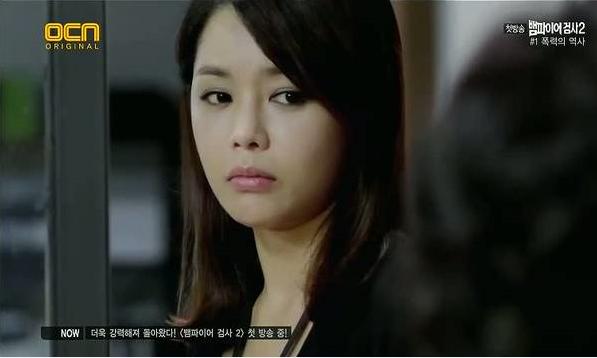 8-chi-dai-chung-to-nu-chinh-phim-han-khong-chi-co-banh-beo-7