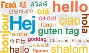 Quiz: Nhìn chữ viết đoán ngôn ngữ quốc gia