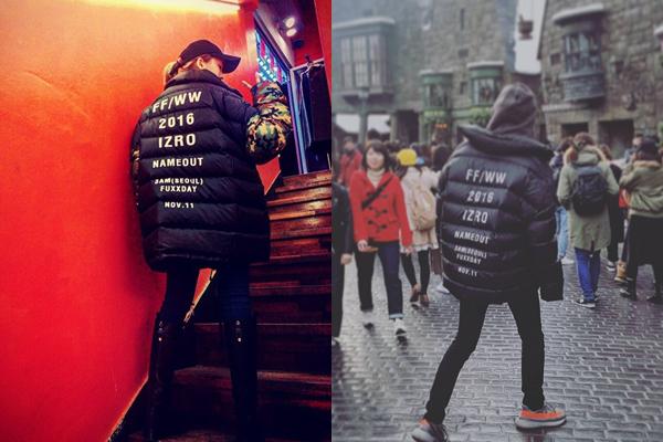 Bora (Sistar) và Chan Yeol (EXO) đụng áo khoác rộng thùng thình. Chiếc áo của Bora có khác biệt ở phần cánh tay rằn ri.