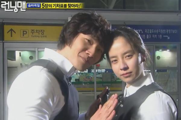 song-ji-hyo-kim-jong-kook-roi-running-man-fan-doi-nghi-xem-show