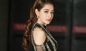 Chi Pu chọn nội y tinh tế khi mặc váy mỏng tang