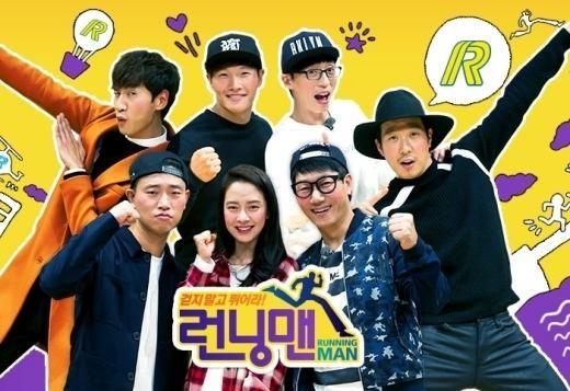 running-man-ket-thuc-ji-hyo-jong-kook-tro-lai-cho-tap-cuoi-1