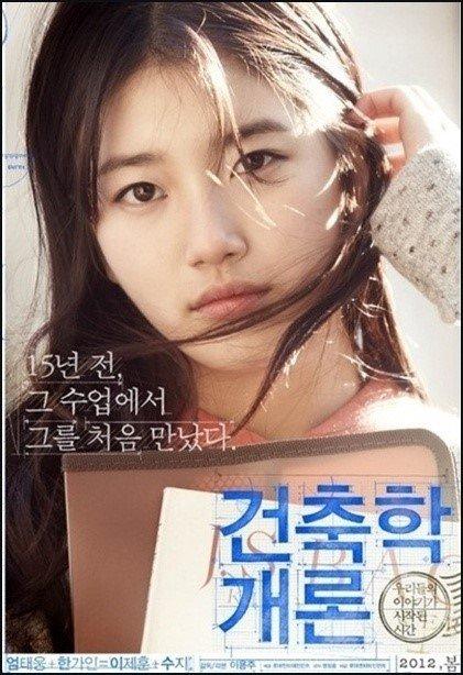 suzy-so-huu-nhan-sac-huy-hoang-trong-suot-7-nam-2