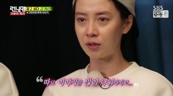 song-ji-hyo-kim-jong-kook-khong-nhan-cat-xe-cua-running-man-1
